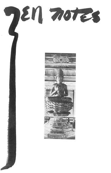 tupac shakur autopsy. untitled tupac shakur project